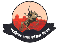 Gwalior Municipal Corporation Logo